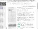 【洒落怖】怖い話も皆で読めば怖くない!…かも【実況】part2-7 thumbnail