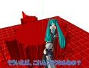 【ニコニコ動画】(前編)MMDでマンデルブロ集合のフラクタルを解析してみた