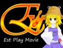【第七回博麗神社例大祭】 Est Play Movie 【Shallty Games】