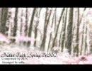 東方自作アレンジ Native Faith -Spring Mix-