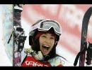 2010 FIS ワールドカップ フリースタイルスキー 猪苗代大会 女子