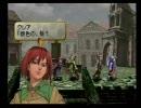【VALKYRIE PROFILE】中学校の頃憧れたゲームを今やる【実況】part62 thumbnail