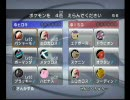 ポケモン バトレボ ランダムバトル(ダブルバトル) No.01
