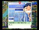 【実況( ゚∀゚)o彡゚】ザ・コンビニ3~あの町を独占せよ~ Part.09