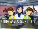 Pとアイドルと鍛錬と 14話「団結」 thumbnail