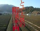 【鉄道PV】とある大鉄の譲渡車両【新OP】