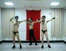 【平家BOYS】Bad Aniki!!で踊ってみた【feat.MUKO】 thumbnail