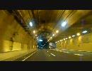 【ニコニコ動画】(HD)首都高速中央環状線(C2)を走ってみた 等速版を解析してみた