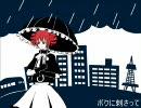 【重音テト】twice【オリジナル曲・PV】