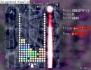 東方弾幕風であの落ち物ゲームを作ってみた Ver.3