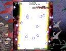 ダブルスポイラー ~東方文花帖 Level EX thumbnail