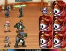 Rance VI ~vs魔人部隊