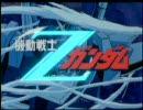 ガンダムOP・ED主題歌集初代から∀(ターンエー)まで 作業用BGM集 thumbnail
