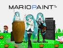 【MIDI】マリオペイント(BGM2) thumbnail