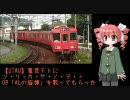 【UTAU】ツ・リ・カ・ケ・ノ・ヲ・ト「ALの旋律」【重音テト10/04/01版】