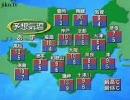 【ニコニコ動画】2008年都道府県別最高気温ランキングを解析してみた