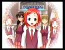 [PS2版]ネギま!二時間目より 村上夏美サブエピソード