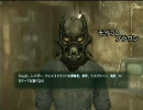 Fallout3殺るお part18(Head of State)