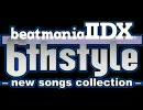 ROMEO & JULIET (beatmania 6thstyle 使用曲) 高音質