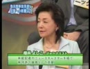 日本の、これから(2010年3月12日)「日米同盟」 thumbnail