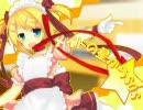【ニコカラ】 メイドの星からS・O・S