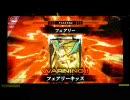 LOV2 全国ランカー決戦 3/13撮影 その1 thumbnail