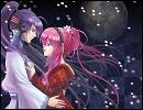 【がくぽ・ルカ】夜桜酒姫【オリジナル曲】