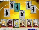 【CardWirth】シナリオリプレイ 「MGA・リューン大会」#1