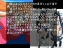 東京都青少年健全育成条例に関する海外の反応