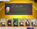 【CardWirth】シナリオリプレイ 「MGA・リューン大会」#2