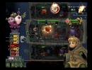 まだ慣れてないけど 光と闇の姫君と世界征服の塔 実況プレイ動画 20戦目