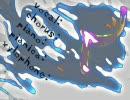 架空の音楽会の為のリハーサル#01