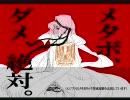 【APヘタリア】め.た.ぼ【手描き】 thumbnail