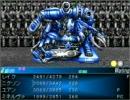 RPGツクール2000のゲーム セラフィックブルーをプレイ48