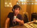【ニコニコ動画】ウナちゃんマン(41歳)赤い悪魔(消防車)①を解析してみた