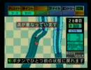 【64DD】コースエディットの作業風景 WHITE LAND Ⅰの場合[中篇]