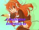 【UTAUカバー】Chaining Intention【楓歌コト】
