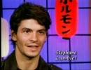 【ニコニコ動画】ステファン・ランビエール 2007世界選手権fluffを解析してみた