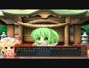 【東方xお笑い】忙しい人のための妖々夢をプレイPart14 thumbnail
