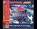 【ニコニコ動画】洋楽を高音質で聴いてみよう【433】 Captain Jack 『Captain Jack』を解析してみた