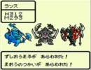【DQM1】スライムがゆっくり最強を目指す15【ゆっくり実況】 thumbnail