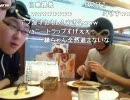 【ニコニコ動画】20100317-3暗黒放送R ミドリンピック最終種目パンケーキ大食い選手権1/4を解析してみた