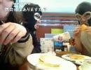 【ニコニコ動画】20100317-3暗黒放送R ミドリンピック最終種目パンケーキ大食い選手権3/4を解析してみた
