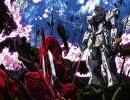 【高音質】宇宙世紀限定ガンダムソングメドレー その3(0087~0096)