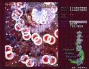東方妖々夢 Extra 咲夜 低速封印 2/2