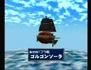 エターナルアルカディア プレイ動画 part24