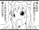 【猟的な】東方の手書き漫画に挑戦だその6【紙芝居】 thumbnail