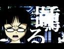 アイドルマスター 秋月律子 「踵鳴る」