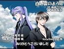 【テルぽ】白い雲のように【カバー】