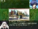 【革新PK】鍵山雛の野望 百九章「始まりの鐘は鳴らされた」 thumbnail